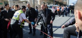 Palestine: 3 Palestinians, 1 Israeli killed as violence continues