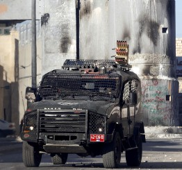 Palestine: Bethlehem killing using illegal explosive bullet brings Palestinian death toll to 117