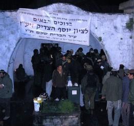 Palestine: 1,000 Jewish settlers storm West Bank shrine
