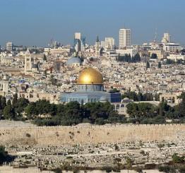Palestine: Palestinian Muslim leaders warn against US embassy move