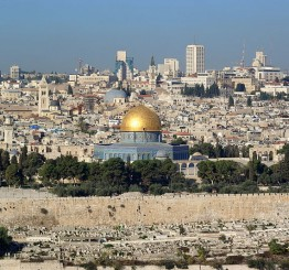 UNESCO adopts resolution calling Jerusalem 'occupied'