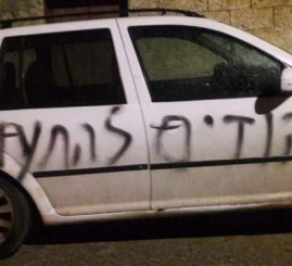 Palestine: Jewish settlers vandalize mosque in West Bank