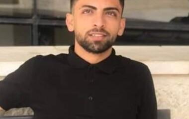 Palestine: Palestinian killed by Israeli gunfire in West Bank