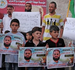 Palestine: Israel suspends detention of brain damaged Palestinian hunger-striker