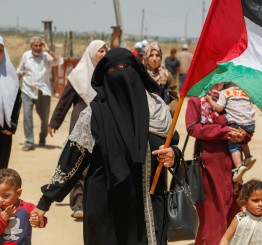 Weekly Report on Israeli Human Rights violations in Occupied Palestinian Territory (16–22 May)