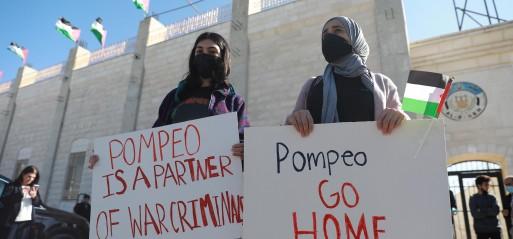 Palestine: Israel tears down Palestinian homes in West Bank