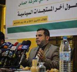 Palestine: Hamas to hand over Gaza governance to Ramallah