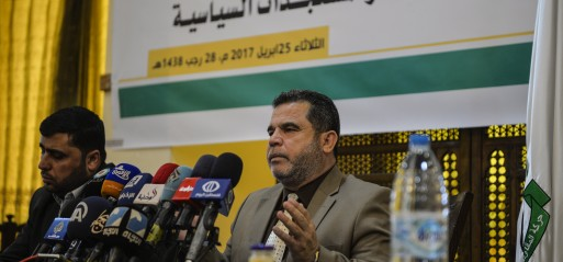 Palestine: Hamas to hand over Gaza governance to Ramallah