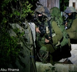 Palestine: Israeli soldiers invade Bil'in village, near Ramallah