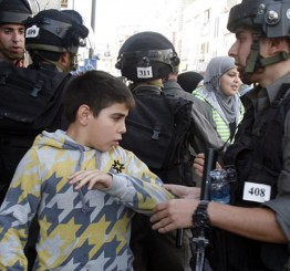 Palestine: Palestinian child seriously injured during interrogation in Jerusalem