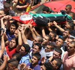 Palestine: Palestinian dies from injuries caused by Israeli fire