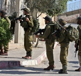 Palestine: Israeli soldiers assault bakery workers