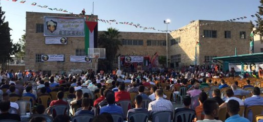 Palestine: Troops attack commemoration of murder of Abu Khdeir