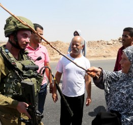 Palestine: Israeli humanrights violations in occupied territories