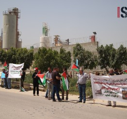 Palestine: One person shot at protest against Israel's cancer-causing plants