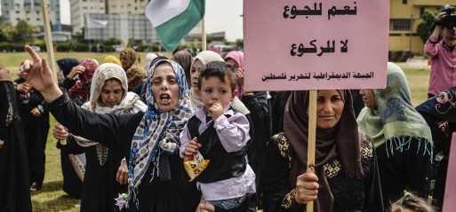 Palestine: Dozens more jailed Palestinians join hunger strike