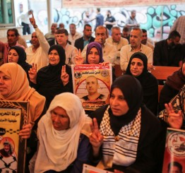 Palestine: Gazans demand release of loved ones jailed by Israel