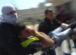 Palestine: VIDEO: Israeli sniper shoots Palestinian cameraman at Ofer protest