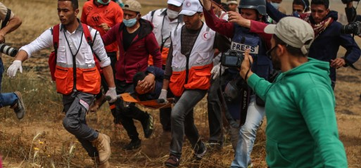 Palestine: Israeli soldiers killed 4 Palestinians, injured 729 in Gaza
