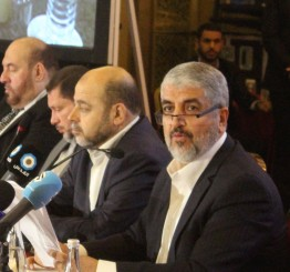 Palestine: Hamas reveals dramatic change in stance on Israel