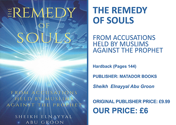 REMEDY OF SOULS FROM ACCUSATIONS HELD BY MUSLIMS AGAINST THE PROPHET