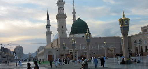 Saudi Arabia: 46 suspects arrested over Prophet's mosque suicide attack