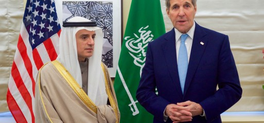 Saudi Arabia: US will stand with GCC against external threats