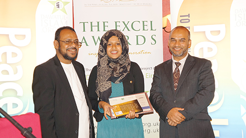 Seventh Excel Award held in East London copy