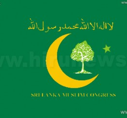 Sri Lanka: Largest Muslim party leaves Govt