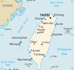 Taiwan: 7 dead, 370 injured in earthquake