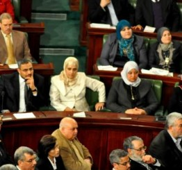 Tunisia Parliament approves Unity Govt