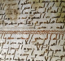 Birmingham: Qur'an manuscript dated among the oldest in the world