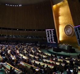 US envoy to hold 'friendship' reception over UN vote on Jerusalem