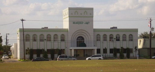 US: Muslim shot, stabbed outside Houston mosque