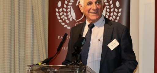 Winners of Palestine Book Awards honoured