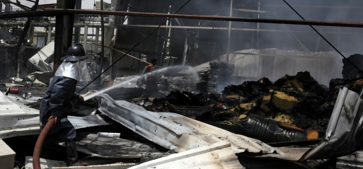 Yemen: 60 people were killed in Saudi led airstrike on prison