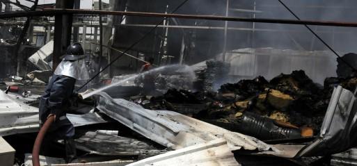 Yemen: Saudi-led attacks kill 17 civilians in Hudaydah