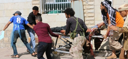 Yemen: Saudi-led coalition airstrikes hit hospital