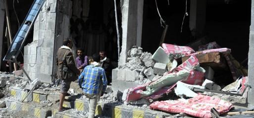 Yemen: 10mn Yemeni children in need of assistance: UNICEF