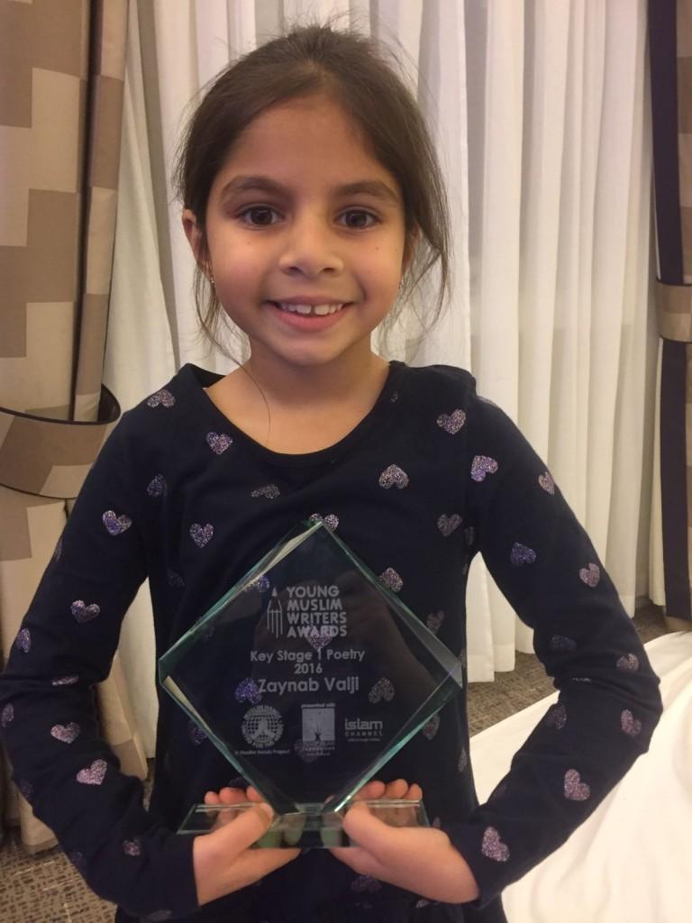 young-wirters-award-zainab-valji
