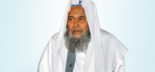 Obituary: Dr Maulana ASM Abdur Rahim, 'a great scholar and a man of great spirituality'