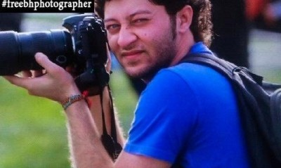 Bahraini photographer among 29 jailed for up to 10 years