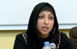 Palestine: Human rights activist Maryam al-Khawaja arrested at Bahrain airport