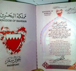 Bahrain strips three citizens of their nationality ahead of elections