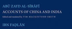 Book Review: On the lands and peoples of Indian Ocean from Somalia to China