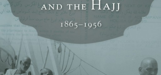 BOOK REVIEW: Hajj during the time of the British Empire