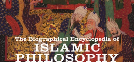 Book Review: Muslim contribution to the development of philosophy