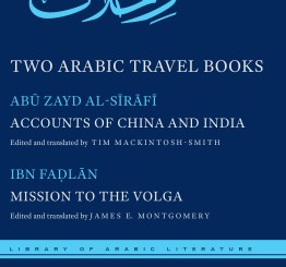 Book Review: Travel accounts of Muslims in ninth and early tenth centuries