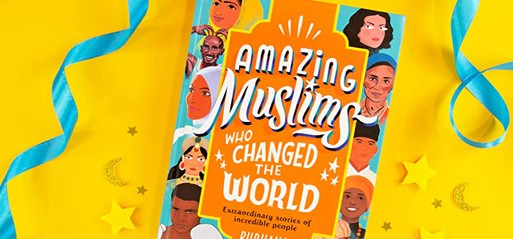 Book review: Inspiring collection of bite-size biographies of Muslim personalities