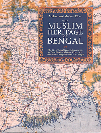book cover the muslim heriage of bengal
